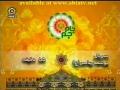 Movie - Prophet Yousef - Episode 29 - Persian sub English