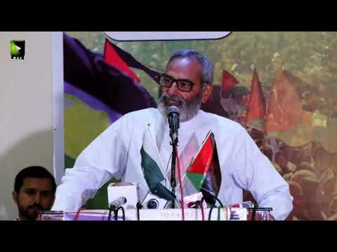 [Al Quds Conference 2019] Janab Muslim Pervaiz | Mah-e-Ramzaan 1440 - Urdu