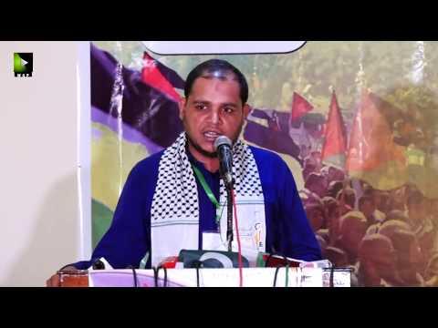 [Al Quds Conference 2019] Janab Sabir AbuMaryam | Mah-e-Ramzaan 1440 - Urdu