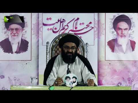 [Lecture 1] Topic: امام حسن مجتبیؑ | H.I Kazim Abbas Naqvi | Mah-e-Ramzaan 1440 - Urdu