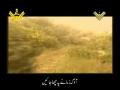 Hum sab Muqawamat kay liay hain - Hizballah Nasheed - Arabic sub Urdu