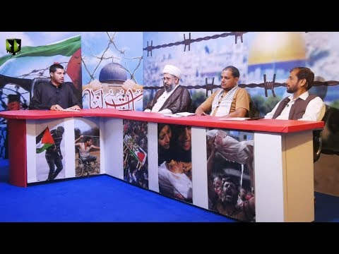 [Talkshow]  Aagahi   Topic: Aalmi Youm Al Quds 2019 عالمی یوم القدس - Urdu