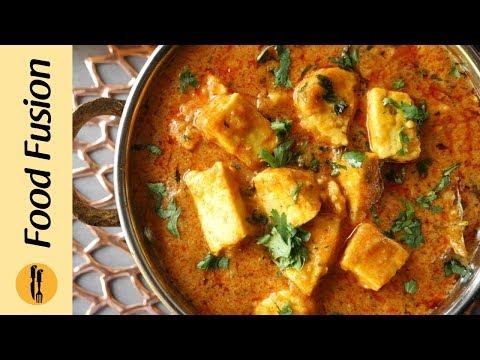[Quick Recipe] Shahi paneer Recipe By Food Fusion (Ramzan Special) - English Urdu