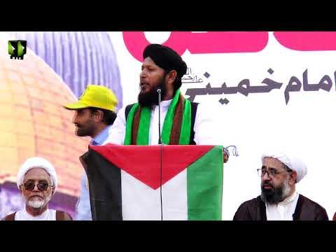 [Markazi Youm AL-QUDS Rally 2019]  Speech: Janab Aqeel Anjum | Karachi