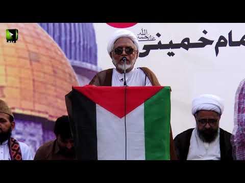 [Markazi Youm AL-QUDS Rally 2019]  Speech: H.I Mirza Yousuf Hussain | Karachi - Urdu
