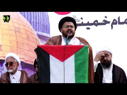 [Markazi Youm AL-QUDS Rally 2019]  Speech: Moulana Nazir Taqvi | Karachi - Urdu