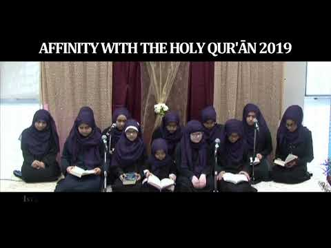 Affinity with the Holy Quran 2019 | Group Recitation: Girls: Surah Ale-Imran and al-Waqi'ah - Arabic