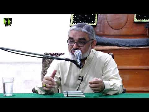 [Lecture 1] Topic: Mehdaviyat - مہدویت   H.I Ali Murtaza Zaidi   29 June 2019 - Urdu