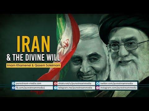 Iran & The Divine Will   Imam Khamenei & Qasem Soleimani   Farsi Sub English