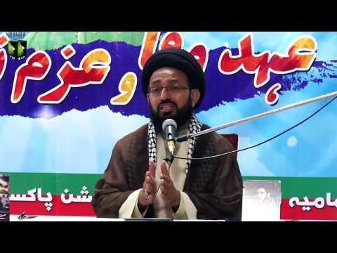 [Lecture] Topic: فرزندانِ روح اللہ کی خصوصیات   H.I Sadiq Raza Taqvi   03 Aug 2019 - Urdu