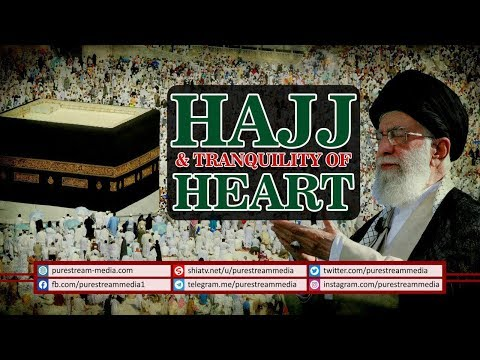 Hajj & Tranquility of Heart | Leader of the Muslim Ummah | Farsi Sub English