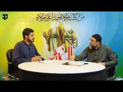 [Talkshow]  Aagahi   Special Program   Ghadeer Aur Imamat o Wilayat Ka Tasalsul - Urdu
