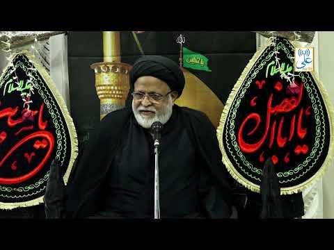 [3rd Majlis] By Maulana Sayed Safi Haider   1441/2019 Urdu