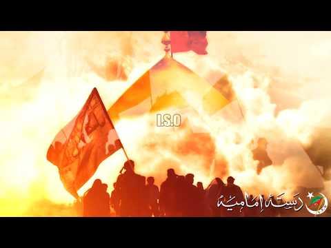[Nauha 2019] Nijaat ka Yehi Silsila   Dasta-e-Imamia   Waseem Ul Hassan   Muharram 1441 - Urdu
