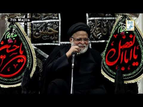 [7th Majlis] By Maulana Sayed Safi Haider   Khoja Masjid    1441/2019 Urdu