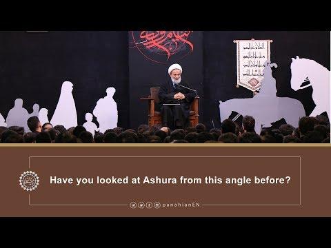 [Clip] Have you looked at Ashura from this angle before   Agha Alireza Panahian2019 English Farsi sub Eng