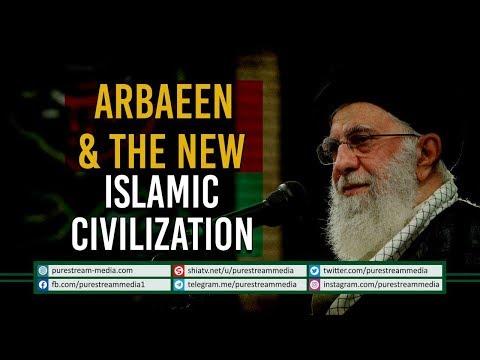 Arbaeen & The New Islamic Civilization   Leader of the Muslims   Farsi Sub English