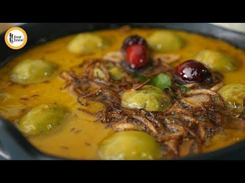 [Quick Recipe] Palak Kofta Kadhi - English Urdu
