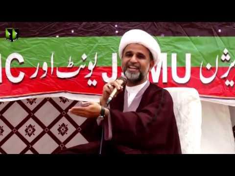[Youm-e-Hussain as] Moulana Dr. Aleem Shiekh    Jinnah Hospital   Safar 1441 - Urdu