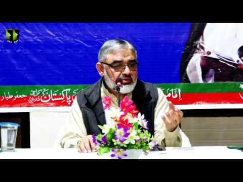 [Fikri Nashist] Millat Ko Darpaish Masael Or Enka Hal   H.I Syed Ali Murtaza Zaidi - Urdu