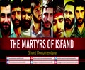 The Martyrs of Isfand | Short Documentary | English Dubbed