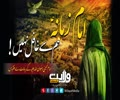 امام زمانہؑ ہم سے غافل نہیں   امام خمینی رضوان اللہ علیہ   Farsi Sub Urdu