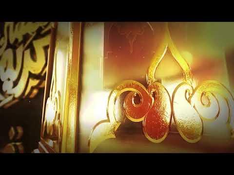 [Ramzan 1441 Lecture-I] Samit Quran ki Ahmiat By Syed Jawad Hussain Naqvi - Urdu