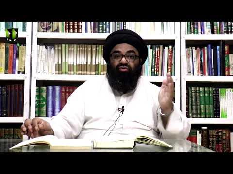 [5] Tafsir Surah Munafiqoon Or Munafiq Ke Pehchan | H.I Kazim Abbas Naqvi | Mah-e-Ramzaan 1441 - Urdu