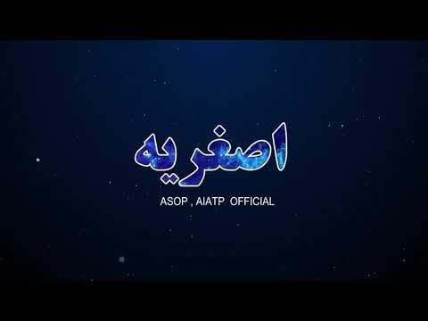 [Topic    Shoair-Allah Ki Tazeem Kia Hay? [Part 02]]  HI Sajjad Hussain Naqvi-Urdu