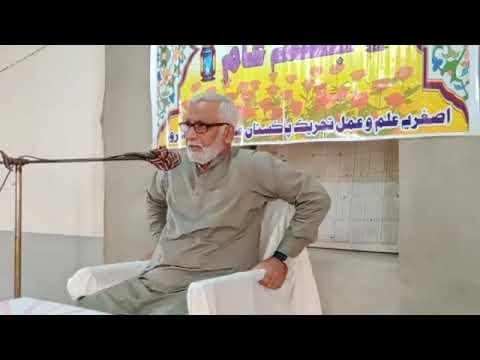 [Lecture] Deen Shanasi By Engr Syed Hussain Moosavi | Sindhi