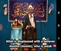 How Allah is displeased with a momin | Hojjat ul Islam Rafi\'i | Farsi sub English