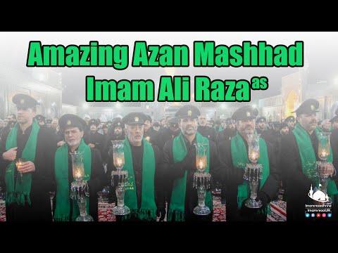 Amazing Azan   Mashhad Imam Ali Raza   Most Beautiful Azan