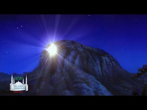 MADRASA - Revelation - B26 | English