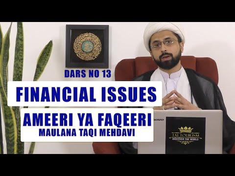 Ramzan Dars 2020 | Financial issues and islamic perspective # 13 | Maulana Taqi Mehadvi | Urdu