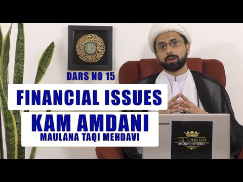 Ramzan Dars 2020 | Financial issues and islamic perspective # 16 | Maulana Taqi Mehadvi | Urdu