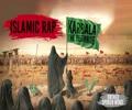 KARBALA: The Beginning   ONTHED   Islamic Rap   English