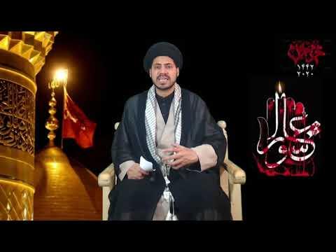 [Majlis 02] Ashorai Khudsazi - Maktabi Azadari  | Moulana Haider Ali Jaffri | 1442-2020 - Qom - Urdu