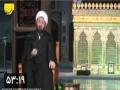 [06] Muharram 1442 سخنرانی کامل حجت السلام و المسلمین عالی - Farsi