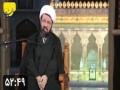 [07] Muharram 1442 سخنرانی کامل حجت السلام و المسلمین عالی - Farsi