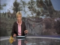 Israeli soldiers attacks a news correspondent - 04Sep09 - English