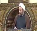 (قصة الغني والفقير في حضرة النبي محمد (صلى الله عليه وآله [Arabic]