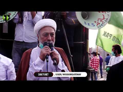 [Speech] Difa -e- Namoos -e- Risalat (saww) Rally | Moulana Hamid Mashadi | Karachi | 1st Nov 2020 | Urdu