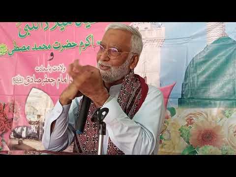 [Unity Week at Masomin Public School] Seerat Mustafa- Syed Hussain Moosavi | Sindhi