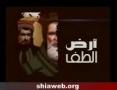 Story of Karbala Animated Arabic 1 of 8