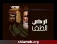 Story of Karbala Animated Arabic 2 of 8