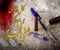 کابل یونیورسٹی میں بم دھماکہ و اصلی مجرم | امام خامنہ ای | Farsi Sub Urdu