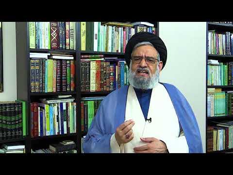 The Importance of Truth in Islam & in Leadership - Maulana Syed Muhammad Rizvi   English