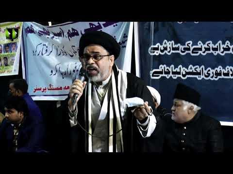 [Speech] Ahtejaji Dharna Karachi | H.I Haider Abbas Abidi | 05 January 2021 | Urdu