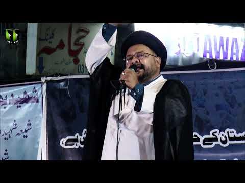 [Speech] Ahtejaji Dharna Karachi | Moulana Nazir Taqvi | 05 January 2021 | Urdu