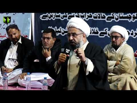 [Speech] Ahtejaji Dharna Karachi | H.I Muhammad Amin Shaheedi | 05 January 2021 | Urdu